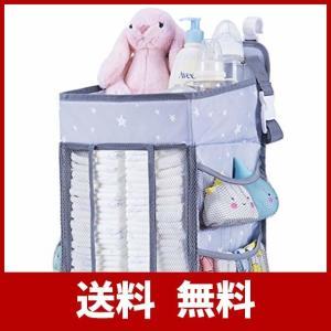 ベビーベッド収納袋 折りたたみ式 吊り袋 収納バッグ サイドポーチ あかちゃん おむつ 雑貨整理 おもちゃ小物収納ケース 大容量 水洗い可能 ライトグ|jigyoubu
