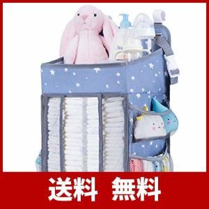 ベビーベッド収納袋 折りたたみ式 吊り袋 収納バッグ サイドポーチ あかちゃん おむつ 雑貨整理 おもちゃ小物収納ケース 大容量 水洗い可能 ダークグ|jigyoubu