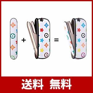 IQOS3 ケース+iQOS3 ドアカバー 2点セット アイコス 3 ケース IQOS3.0 PUレザー ケース サイドキャップ 指紋防止 耐衝撃 i