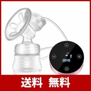 搾乳器 電動搾乳器 静音 記憶機能 タッチ操作 哺乳瓶付き 日本語説明書付き|jigyoubu