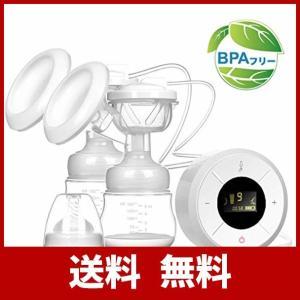 搾乳器 さく乳器 ダブルポンプ 電動 プロ パーソナル 逆流防止 操作簡単 超静音 BPAフリー 柔らかい 人間工学 安全材質 ベビー用品 USB充電|jigyoubu