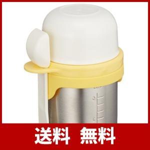 ピジョン 炊飯器用 おかゆポット|jigyoubu