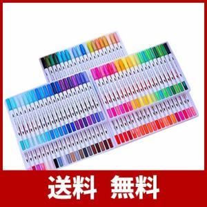 筆ペン カラー筆ペン 100色セット 水彩ペン 筆ペンカラー 水彩毛筆 水性筆ペン カラーペン 絵描き 塗り絵用 収納ケース付き