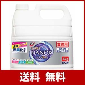 消臭科学から生まれたニオイ専用超コンパクト洗剤 史上初。 全部無臭化洗浄(※1)であきらめニオイも全...