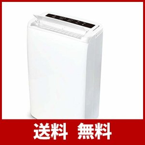 SUGGEST 除湿機 コンプレッサー式 除湿量11.4L/日 (木造12畳 鉄筋24畳) 衣類乾燥 キャスター付き AR-30HC|jigyoubu