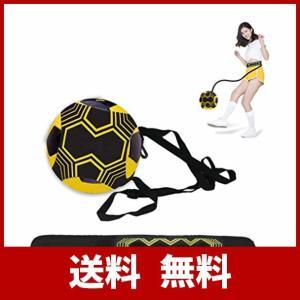 【初心者に一人練習できる】1人で簡単にサッカーの練習が出来ます。ボールを拾いに行く必要がないので、好...