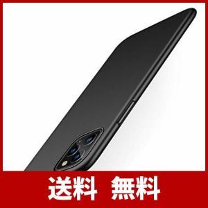 【対応機種】iPhone 11 Pro (2019) 5.8インチ対応。 金属なような光沢で手触りが...