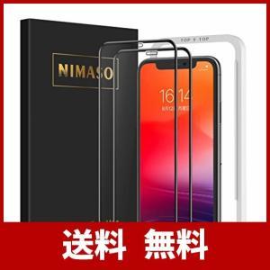 【2枚セット】Nimaso iPhone11 Pro Max/Xs Max 用 全面保護フィルム液晶...