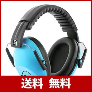 Fnova 防音イヤーマフ 遮音値26dB プロテクター フリーサイズ 折りたたみ型 子供用 自閉症 聴覚過敏 騒音対策 勉強等様々な用途に (ブルー|jigyoubu