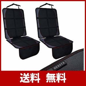 NEXSIA 1680D素材 防水 チャイルドシート保護マット2点 車用|jigyoubu