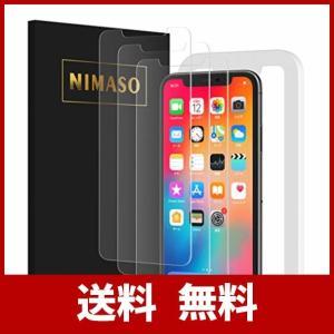 ?2015年9月から今日に至るまで、NIMASOの液晶保護フィルムの累計販売数は400万枚を突破。日...