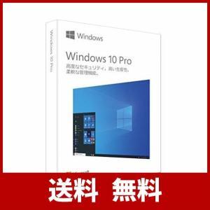 【新パッケージ】Windows 10 Pro 日本語版/May 2019 Update適用/パッケージ版
