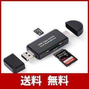 WOHENI メモリーカードリーダライタ, カードリーダー SD/Micro SDカード両対応 OT...