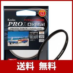 Kenko 37mm レンズフィルター PRO1D プロテクター レンズ保護用 薄枠 日本製 237...