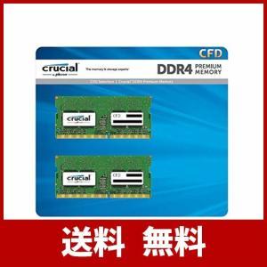 CFD販売 ノートPC用メモリ PC4-21300(DDR4-2666) 16GB×2枚 260pi...