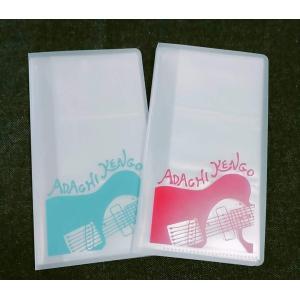 アダチケンゴ カードファイルケース|jiima