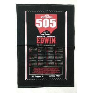 EDWIN オールド・デニムカレンダー 1995|jiima
