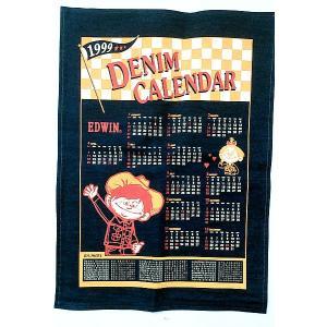 EDWIN オールド・デニムカレンダー 1999|jiima