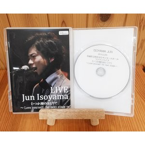 LIVE Jun Isoyama いつか湖のほとりで〜Love yourself. for next stage|jiima