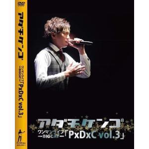 アダチケンゴワンマンライブーBIGCATー「P×D×C vol.3」|jiima