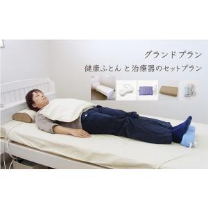 10台の磁気治療器ソーケンを駆使した【グランドプラン】 ソーケンメディカル正規店|jiki