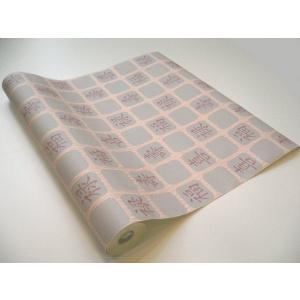 【送料無料】中華風壁紙クロス hm071103 jikkenkoubou