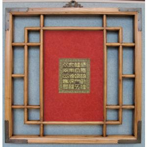 中国木格子フレーム 額縁 壁掛 M001-51 送料無料|jikkenkoubou