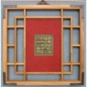 中国木格子フレーム 額縁 壁掛 M001-L1 送料無料|jikkenkoubou