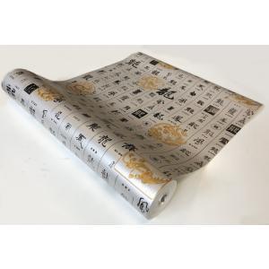 【送料無料】中国風壁紙クロス 龍と鳳凰 QJ2202 jikkenkoubou