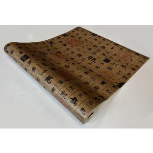 【送料無料】中国風壁紙クロス  龍と鳳凰 YW61129 jikkenkoubou