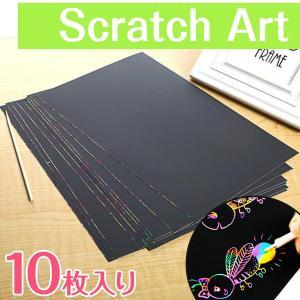 世界中で大人気のスクラッチおえかき。  スクラッチアートとは、塗り絵と逆で、真っ黒な表面を削ると中か...