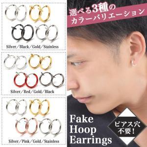お得な4色ペアセット☆フープイヤリング 収納ポーチ袋付き! 耳にピアス穴が開いていなくてもお洒落を楽...
