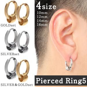 5連 フープピアス メンズ レディース 金属アレルギー 対応 ゴールド シルバー 片耳 両耳