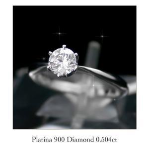 指輪 レディース Pt900 プラチナ ダイヤモンド 0.504ct Dカラー ハート&キューピッド 一粒 6本爪 ジュエリー エンゲージ リング 婚約指輪 鑑定書付 送料無料|jikudo