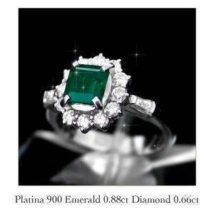 指輪 レディース エメラルドリング Pt900 プラチナ エメラルド 0.88ct ダイヤモンド 0.66ct ジュエリー リング 鑑別書付 送料無料|jikudo
