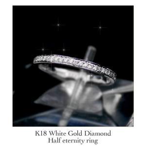 指輪 レディース K18YG/WG イエローゴールド/ホワイトゴールド ダイヤモンド 0.16ct ハーフエタニティ ファッション ジュエリー リング 送料無料|jikudo