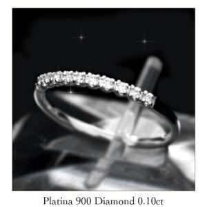 指輪 レディース Pt900 プラチナ ダイヤモンド 0.10ct ファッション ジュエリー リング ISD 送料無料|jikudo