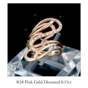 指輪 レディース K18PG ピンクゴールド ダイヤモンド 0.11ct ファッション ジュエリー リング 送料無料|jikudo