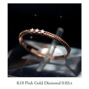 指輪 レディース K10PG ピンクゴールド ダイヤモンド 0.02ct ファッション ジュエリー リング MA510853 送料無料|jikudo