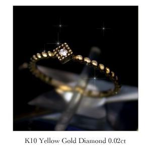 指輪 レディース K10YG イエローゴールド ダイヤモンド 0.02ct ファッション ジュエリー リング MA511251 送料無料|jikudo