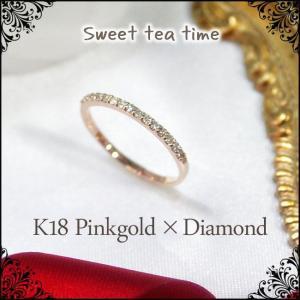 指輪 レディース K18PG ピンクゴールド ダイヤモンド 0.15ct (15石) ハーフ エタニティ ファッション ジュエリー リング MA509990 送料無料|jikudo