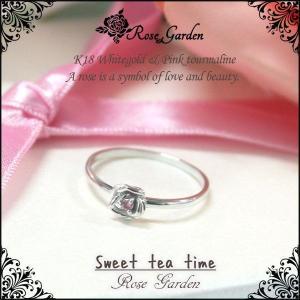 指輪 レディース K18WG ホワイトゴールド ピンクトルマリン ローズ ガーデン 薔薇 ファッション ジュエリー リング MA512129 送料無料|jikudo