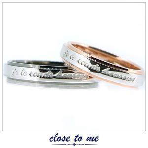 ペアリング 指輪 クロストゥーミー close to me シルバー アクセサリー カップル ペア リング SR14-009PG SR14-009BK|jikudo