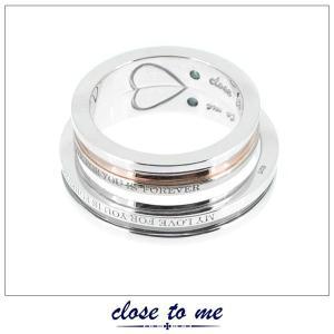 ペアリング 指輪 クロストゥーミー close to me ブルーダイヤモンド ハート シルバー アクセサリー カップル ペア リング SR14-014PG SR14-014BK|jikudo