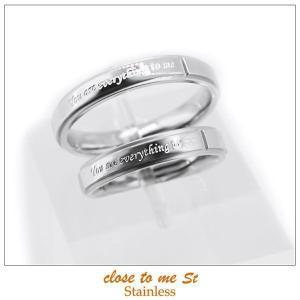 ペアリング 指輪 ステンレス クロストゥーミー close to me St アクセサリー カップル ペア リング メッセージ SR11-004|jikudo