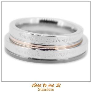 ペアリング 指輪 ステンレス クロストゥーミー close to me St アクセサリー カップル ペア リング メッセージ SR11-005BK SR11-005PK|jikudo