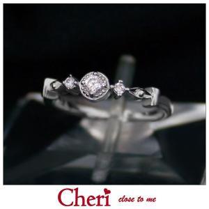 指輪 レディース ブランド シェリ Cheri キュービックジルコニア シルバー ジュエリー アクセサリー リング SR36-011|jikudo