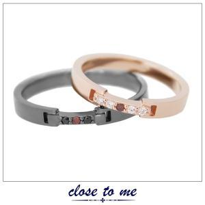 ペアリング 指輪 クロストゥーミー close to me レッドダイヤモンド シルバー アクセサリー カップル ペア リング SR14-019PG SR14-019BK|jikudo