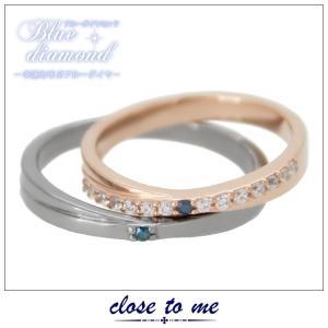 ペアリング 指輪 クロストゥーミー close to me ブルーダイヤモンド cz シルバー アクセサリー カップル ペア リング SR14-021PG SR14-021BK|jikudo