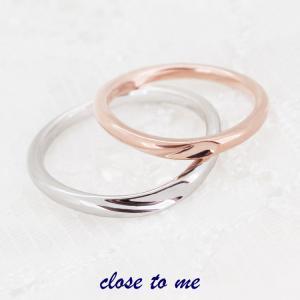 ペアリング 指輪 クロストゥーミー close to me ブルーダイヤモンド cz シルバー アクセサリー カップル ペア リング SR14-022L SR14-022M|jikudo